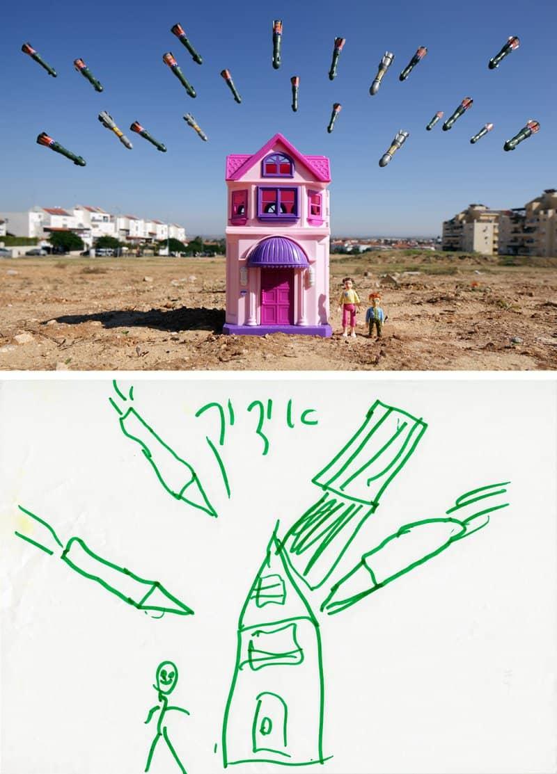 Sderot Home